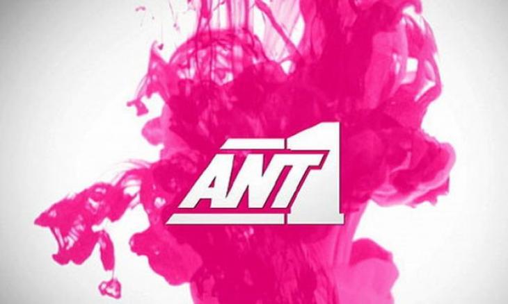 """Το πρόσωπο ¨έκπληξη"""" στο ρεβεγιόν του Ant1"""