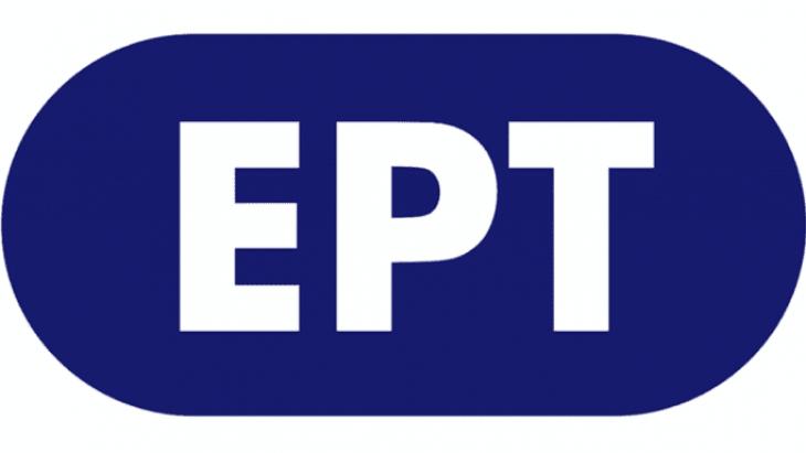 Οι τρεις νέες δημοσιογραφικές εκπομπές της ΕΡΤ