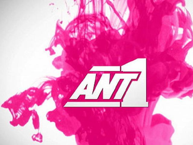 Επανασχεδιασμός προγράμματος για τον Ant1