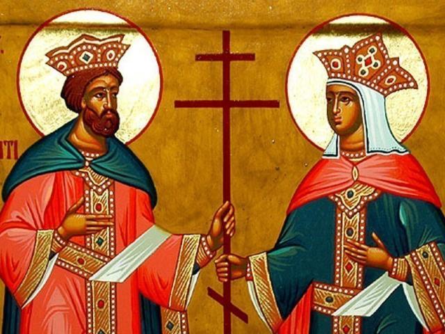 21 Μαϊου: Αγίου Κωνσταντίνου και Αγίας Ελένης