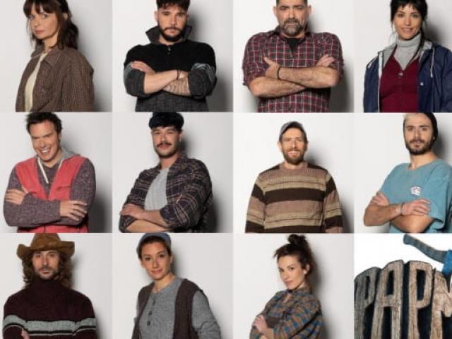 Φάρμα: Αυτοί είναι οι 14 παίκτες!